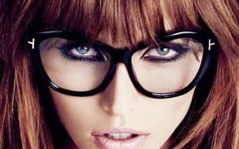 designer-glasses-2